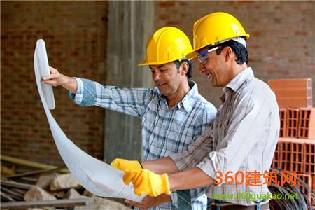 新旧资质对比:专业承包资质名称变动及合并情况_0